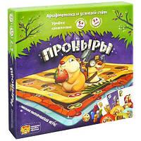 Настольная игра Банда Умников Проныры  УКР025