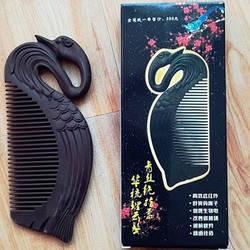 Турмалиновая расческа гребень «Лебедь» — здоровые волосы