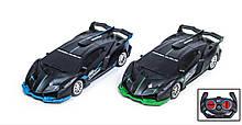 Игрушка Машинка Lamborghini на пульте управления Advanced Super High Speed