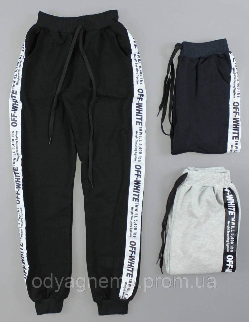 Спортивные брюки утепленные трехнитка для мальчиков оптом, 134-152 рр . Артикул: SH2002