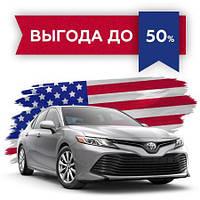 Авто из США в Украине под ключ с растаможкой на заказ,машина б/у из  Америки под ремонт, брокерские услуги