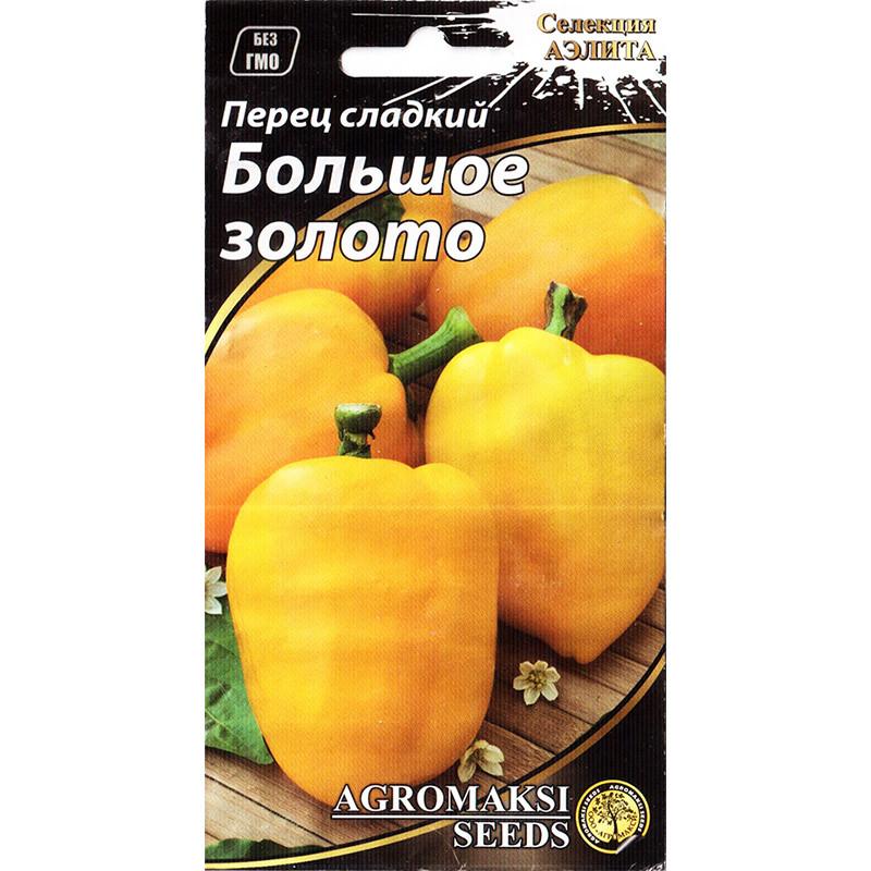"""Семена перца сладкого, желтого """"Большое золото"""" (0,2 г) от Agromaksi seeds"""