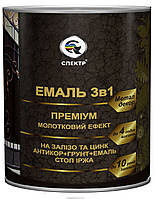 """Эмаль молотковая 3 в 1 Премиум """"СПЕКТР"""" чёрная 2,2 кг"""