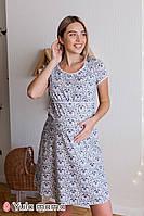 Хлопковая ночная сорочка для беременных и кормящих MARGARET NW-1.6.3, фото 1