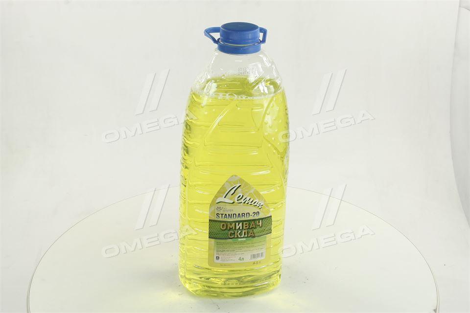 Омыватель стекла зимний -20 STANDARD Лимон (канистра 4л)