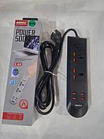 Удлинитель Remax BKL-08 2 Socket / 4 USB / Кабель 200см