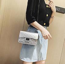 Стильная стеганная женская сумка сундучок Голограма, фото 2