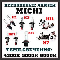 Лампа ксенонова MICHI H7, H1, H11, H27, H3, HB3, HB4, 9005, 9006. Все в наявності