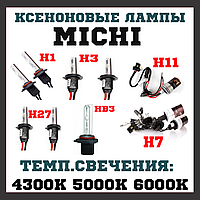 Лампа ксеноновая MICHI H7, H1, H11, H27, H3, HB3, HB4, 9005, 9006. Все в наличии