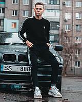 Спортивный костюм мужской в стиле Adidas CL X black | весенний осенний  ЛЮКС