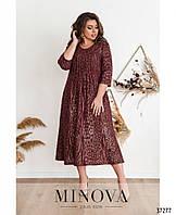 Бордовое шикарное платье больших размеров 54-64