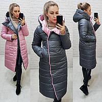 Wow!!! Двухсторонняя куртка еврозима с капюшоном, арт 1007,цвет серый  +  пудра
