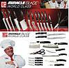 Набор ножей Mibacle Blade World Class Miracle Blade World Class