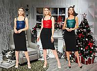 Приталенное платье миди на тонких бретелях /разные цвета, S, M, L, KR-5502/