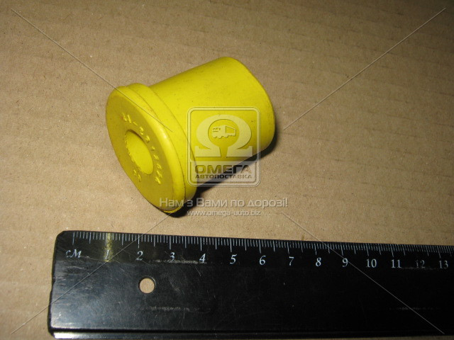 Втулка рессоры 2410 полиуретан желтая 1шт