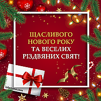 С Рождеством и Новым Годом! Как мы работаем на праздники