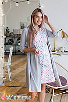 Халат + ночная сорочка для беременных и кормящих мам, NW-4.3.4.1, фото 1