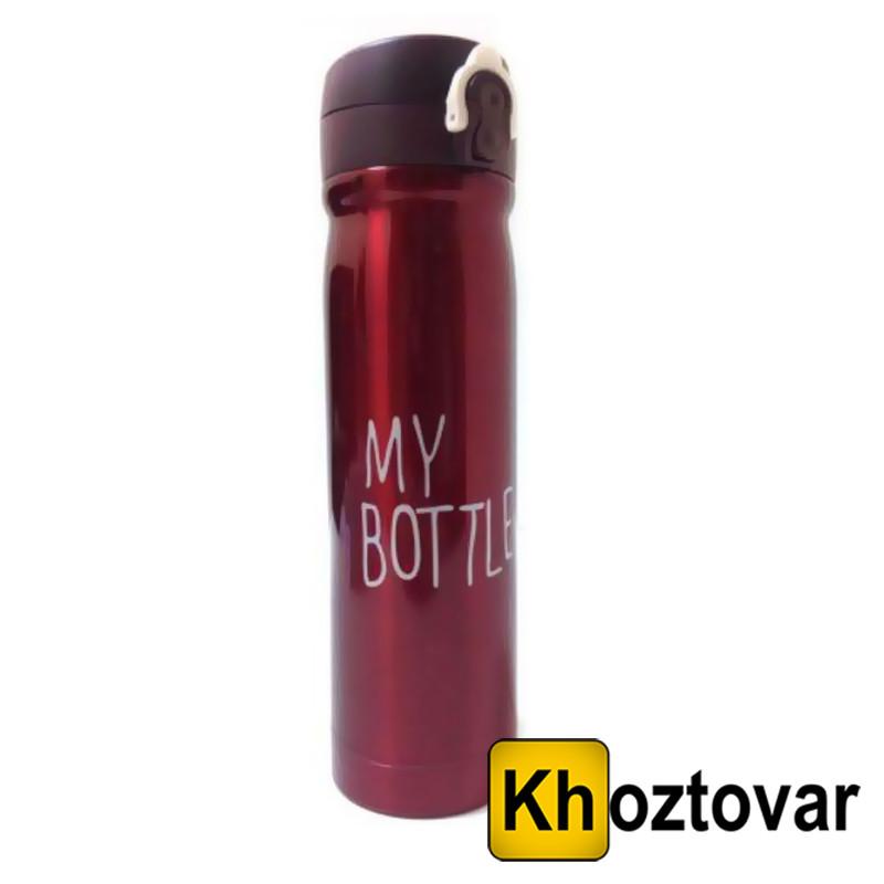 Вакуумный термос термочашка My Bottle 9036-500 | 500 мл
