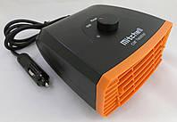 Автомобильный обогреватель стекла тепловентилятор Mitchell 24 вольт автомобильный от прикуривателя