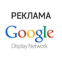 Настройка КМС Google ADS