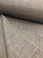 Мешковина (ш 1 м.) для пошива поделок, для мебели, изготовления декора.