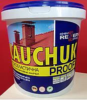 Фарба високоеластична Kauchuk Proof 3кг чорна