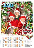 Календар-плакат з Вашим фото - Арт 9