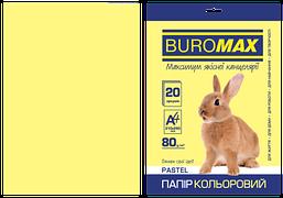 Бумага цветная Buromax Pastel 80г/м2 20 листов жёлтая