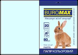 Бумага цветная Buromax Pastel 80г/м2 20 листов голубая