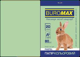 Бумага цветная Buromax Pastel 80г/м2 20 листов светло-зелёная
