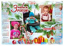 Календар з Вашим фото - Арт 10