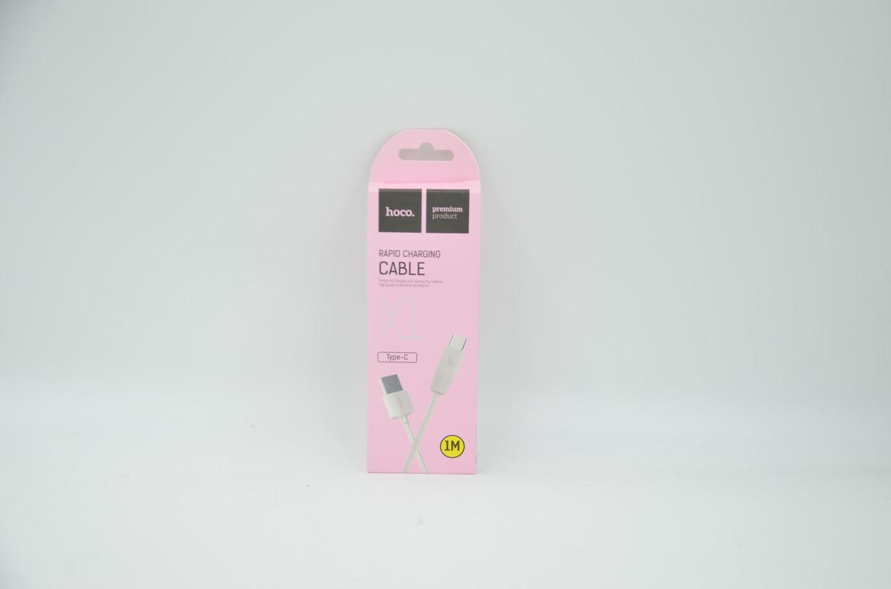 Кабель USB Type-C Hoco X1 Rapid