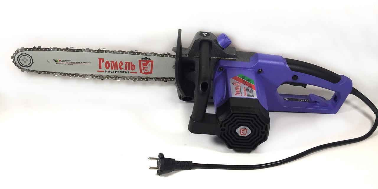✅ Электропила цепная Гомель ПЦ-2800 ( 2 шины, 2 цепи )