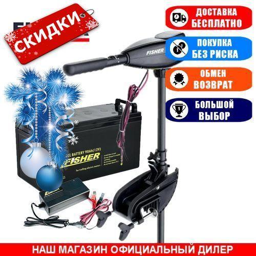 Электромотор для лодки Fisher 36 +GEL АКБ 100a/h +З/У 10A. Комплект; (Лодочный электромотор Фишер 36);