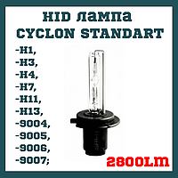 HID лампа CYCLON STANDART 6000K/5000K/4300K 35W H1, H3, H4, H7, H11, H13, 9004, 9005, 9006, 9007;