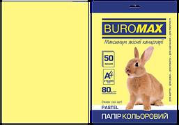 Бумага цветная Buromax Pastel А4 80г/м2 50 листов жёлтая