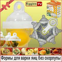 Формы для варки яиц без скорлупы яйцеварка Eggies, фото 3