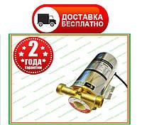 Насос для повышения давления воды Euroaqua 90 Вт 15WB-10 Польша Бытовые насосы повышения давления