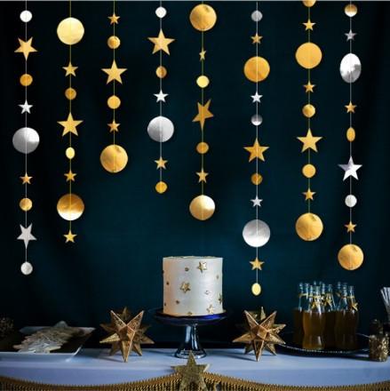 """Гирлянда золотистые+серебристые """"Звездочки и кружки"""" - длина нити 4м (диаметр самого большого кружка  9см)"""