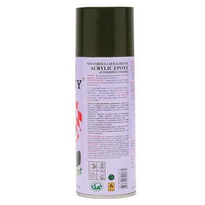 Краска аэрозольная (№26) оливковый BOSNY 400мл, фото 2