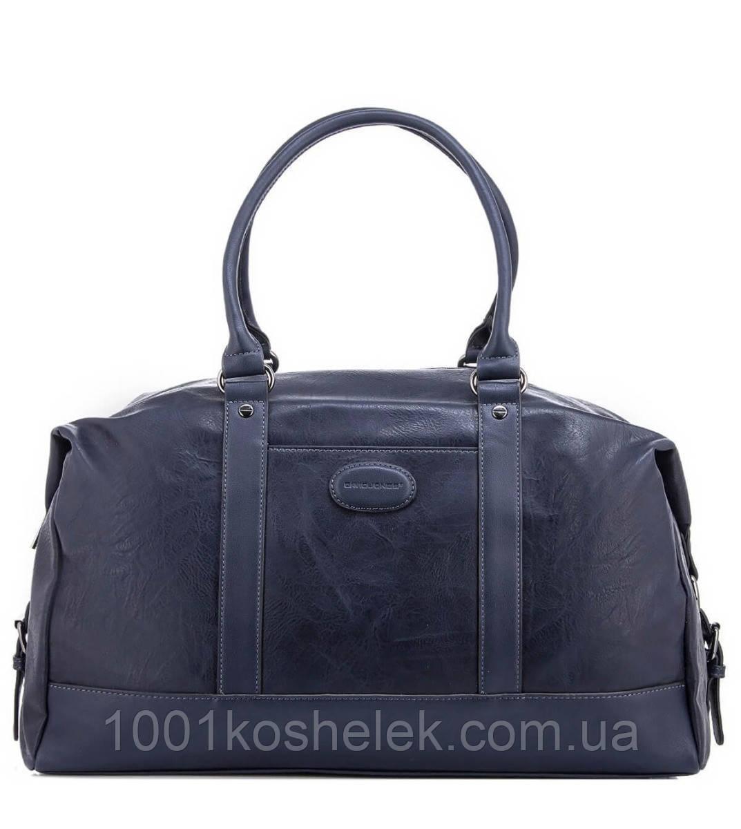 Дорожная сумка David Jones CM3258 (Синий)
