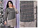 Женская туника из ангори,теплая,  размер 52-66 №8478, фото 2
