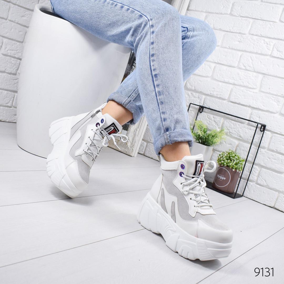 Женские демисезонные кроссовки хайтопы ботинки спортивные на массивной фигурной подошве белые
