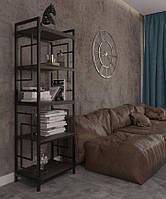 Стойка для книг в гостиную 5 полок Квадро стиль Лофт Металл-Дизайн 1800х600х400