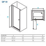 Душевые двери одноэлементные 700х1950 (QP10 700 chrome, grape), фото 3