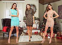 Приталенное гипюровое платье с рукавом три четверти /разные цвета, S, M, KR-5497/