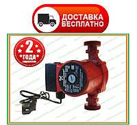 Циркуляционный насос для отопления Grundfos 25-60-180 (Польша)