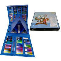 Набор для рисования с мольбертом (176 предметов) - набор для детского творчества