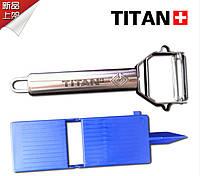 Набор для Чистки нарезки продуктов TITAN Multifunctional  Овощечистка Titan