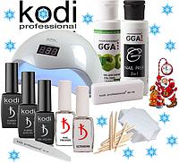 Стартовый набор Kodi Professional для покрытия гель лаком с лампой Sun 5 48 W